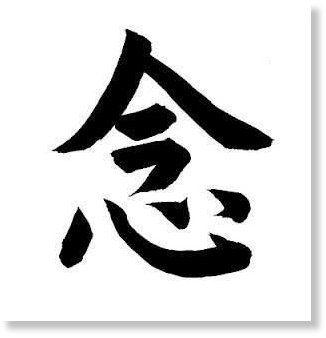 Edito de la première Newsletter «au fil du tao»